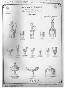 ANCIENNES 6 VERRES 15,5 cm A EAU VIN VERRE SOUFFLE MODELE GONDOLE BACCARAT 1906