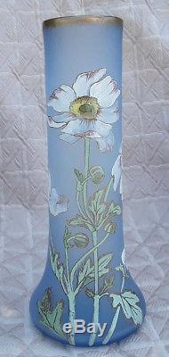 Ancien Joli Vase Emaille Legras Decor Fleurs En Relief Haut. 30.5 CM