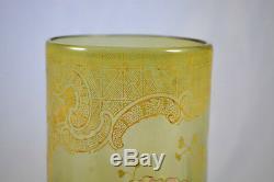 Ancien Vase Emaille Legras 1