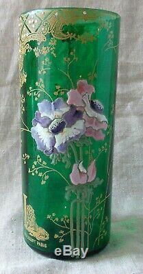 Ancien Vase En Verre Emaille Levras Magasin Au Louvre Paris 19eme