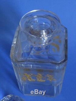 Ancienne Carafe A Whisky Cristal Val St Lambert Design Danse De Flore Gold