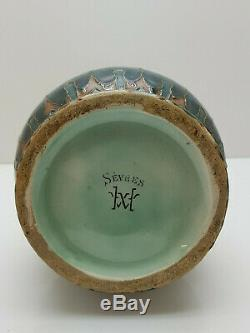 Joli ancien vase, Nénuphars, Sèvres, WALT'R
