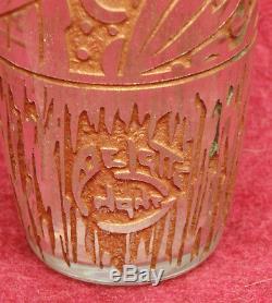 Rare magnifique ancien vase motif dégagé a l acide art déco signé delatte Nancy