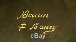 Très ancienne, carafe gravé, chardon, en pâte de verre-cristal signé DAUM NANCY