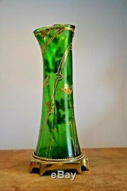 VASE EMAILLE ancien vase émaillé 1900, style art nouveau Montjoye Legras