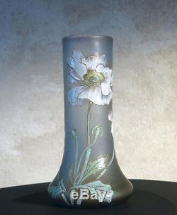 VASE EMAILLE, très beau & ancien vase émaillé, Montjoye, Legras, fleurs