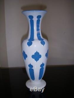 Vase Opaline Ancien Overlay Charles X